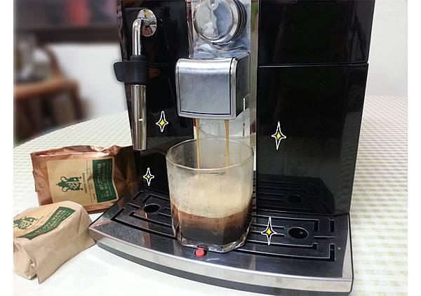 飛利浦咖啡機一P29