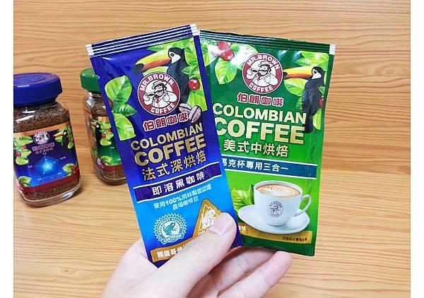 伯朗冷凍乾燥咖啡P27