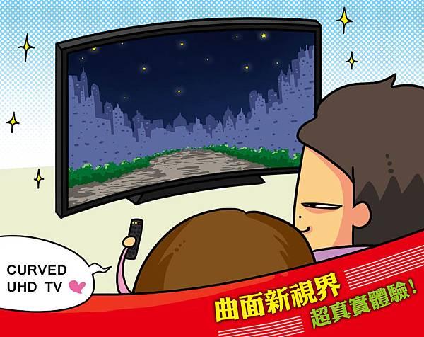 U TV.jpg