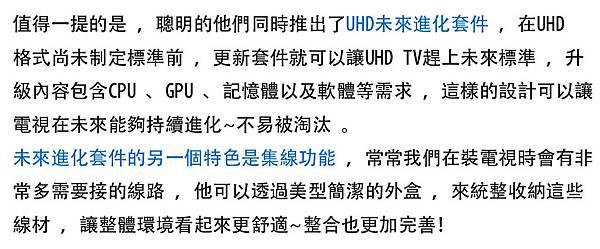 U TVP15_2改一