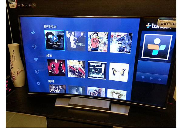 U TV2P19