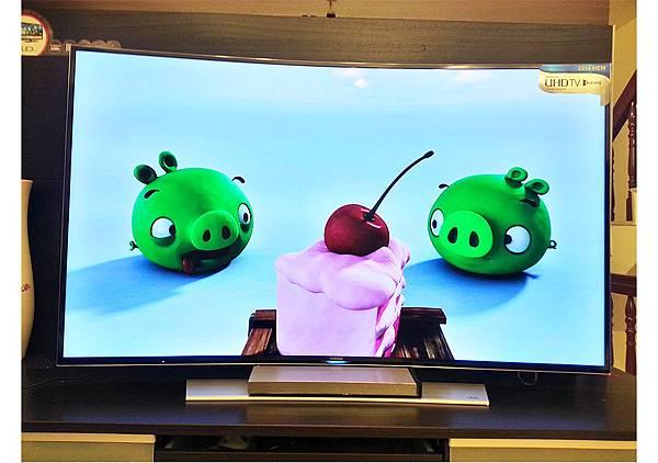 U TV2P22