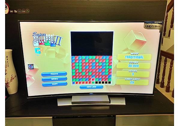 U TV2P31