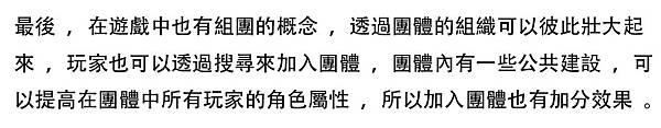 擂台夢想p36.jpg