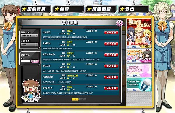 擂台夢想p37.jpg