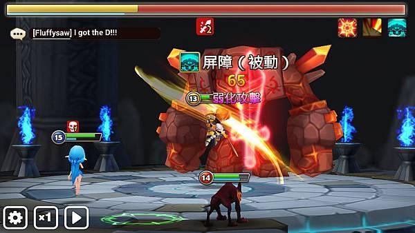 魔靈召喚P43.jpg