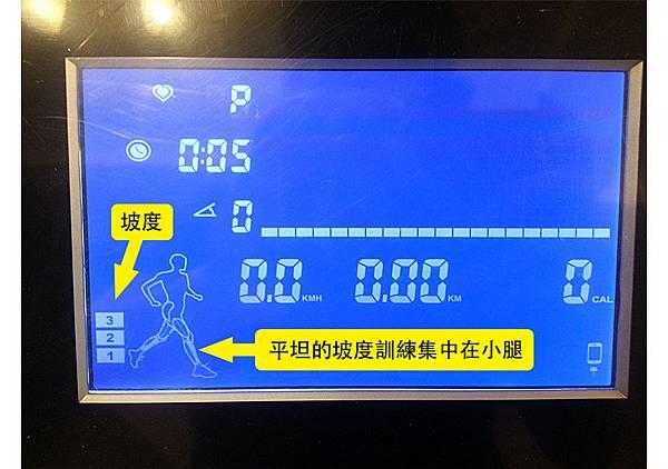 跑步機P16