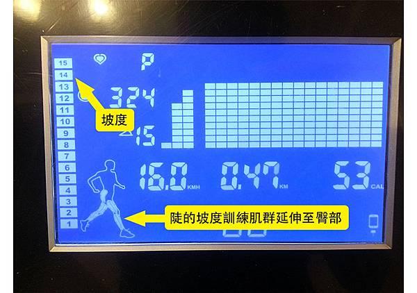 跑步機P16_2
