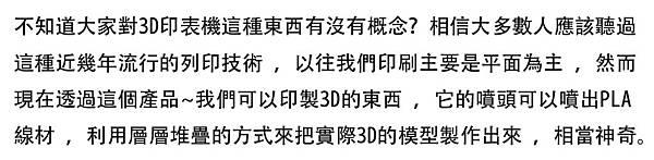 台灣精品館P13.jpg