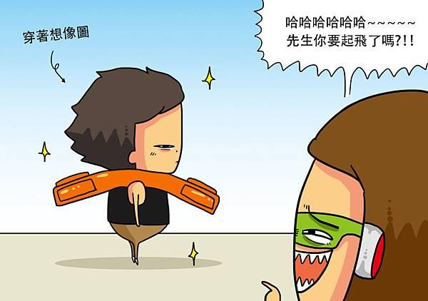 台灣精品館P22_2.jpg
