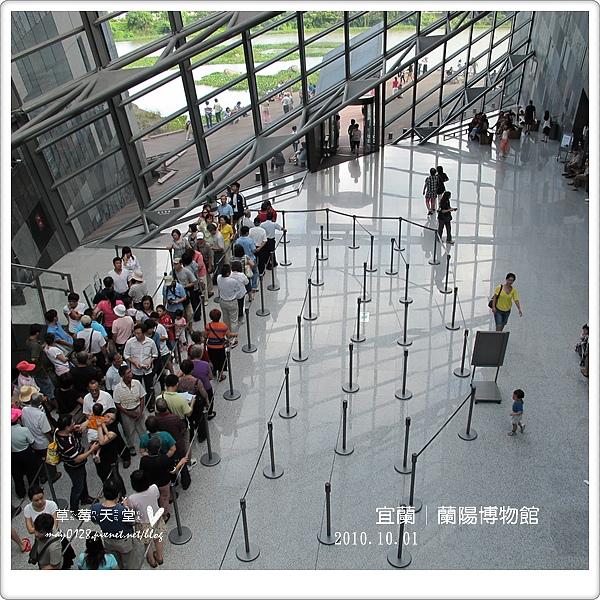 蘭陽博物館18-2010.10.01.JPG