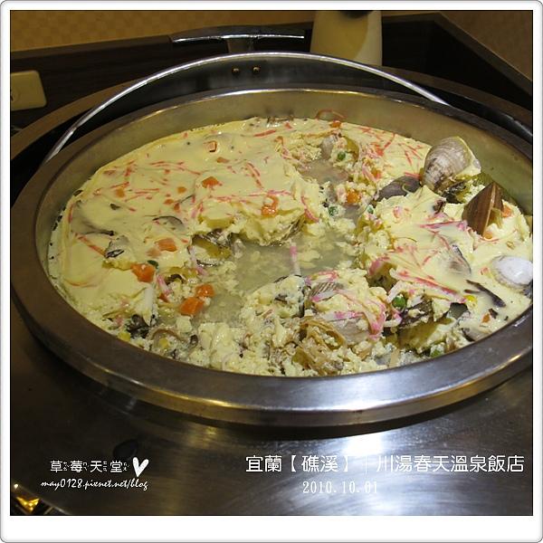 川湯春天溫泉飯店32-2010.10.01.JPG