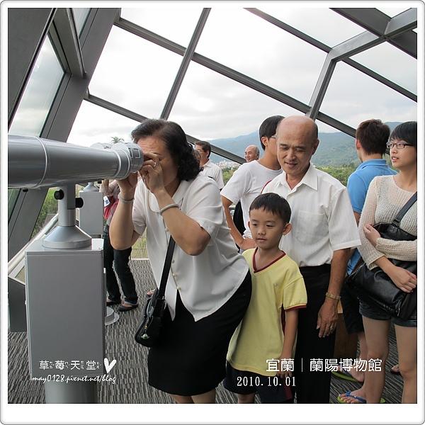 蘭陽博物館43-2010.10.01.JPG