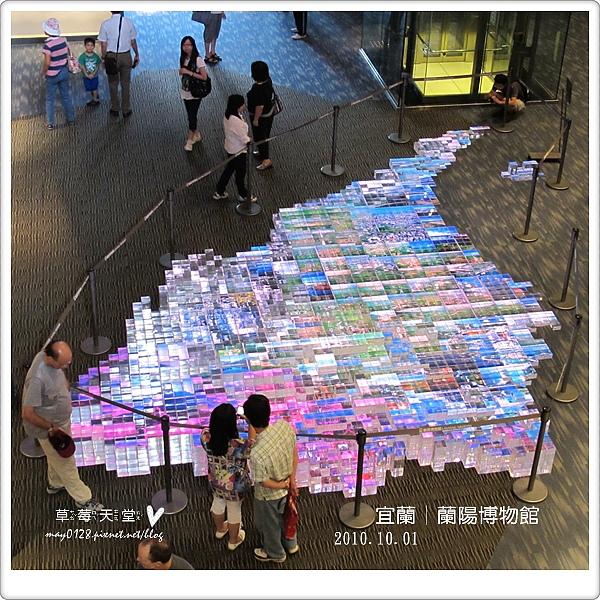 蘭陽博物館61-2010.10.01.JPG