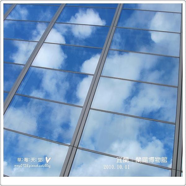 蘭陽博物館67-2010.10.01.JPG