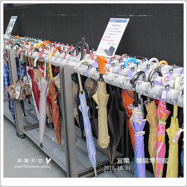 蘭陽博物館9-2010.10.01.JPG