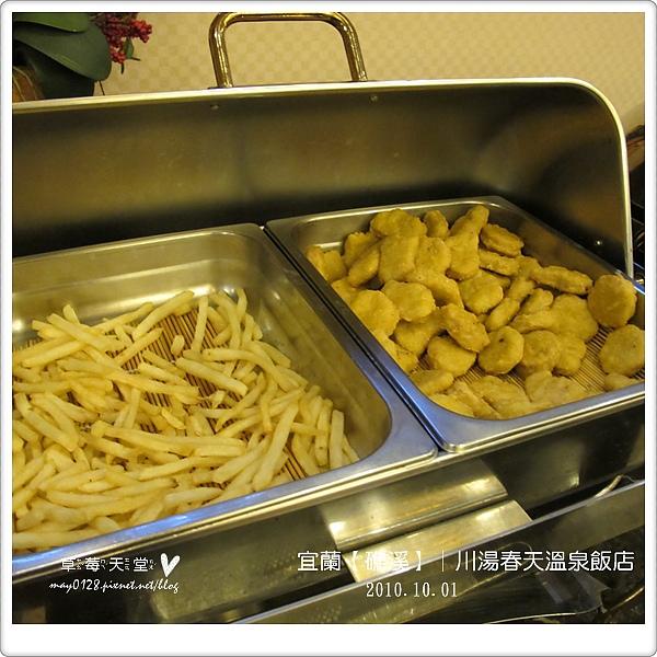 川湯春天溫泉飯店70-2010.10.02.JPG
