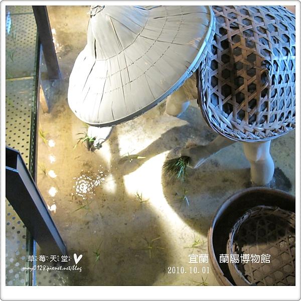 蘭陽博物館36-2010.10.01.JPG