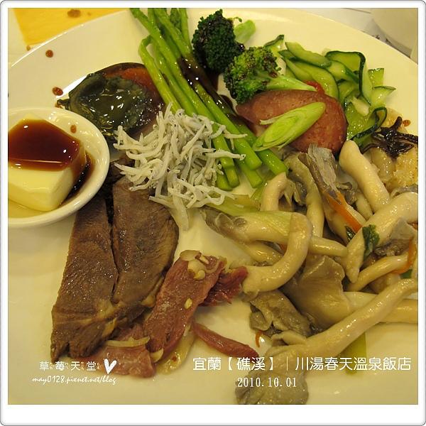 川湯春天溫泉飯店85-2010.10.02.JPG