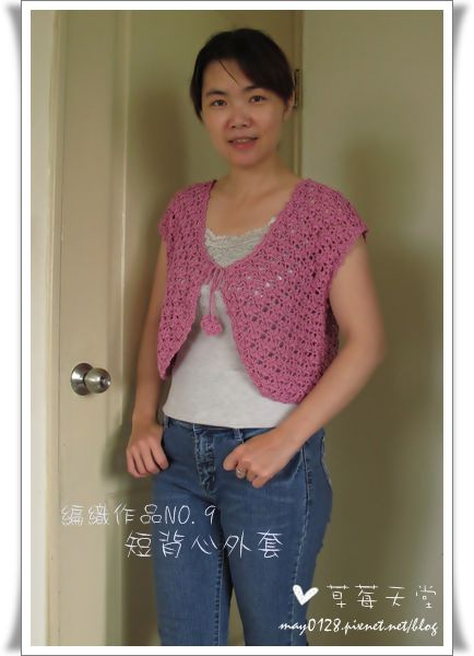 IMG_6404.JPG