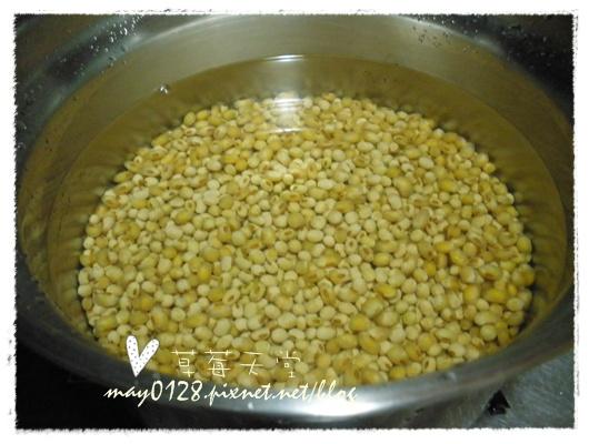 20091106_4豆漿.JPG