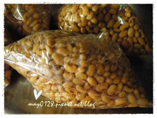 20091107_15豆漿.JPG