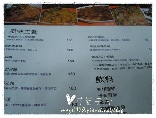 20091107_1佈老廚房.JPG