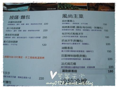 20091107_2佈老廚房.JPG