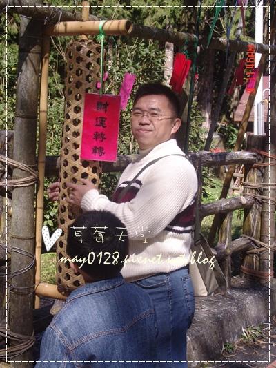 2010.01.09-90溪頭森林遊樂區.jpg