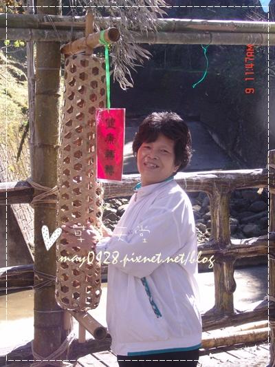 2010.01.09-93溪頭森林遊樂區.jpg