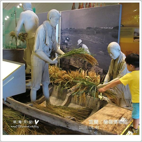 蘭陽博物館34-2010.10.01.JPG