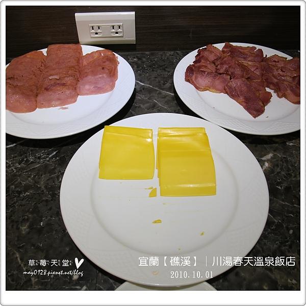 川湯春天溫泉飯店84-2010.10.02.JPG