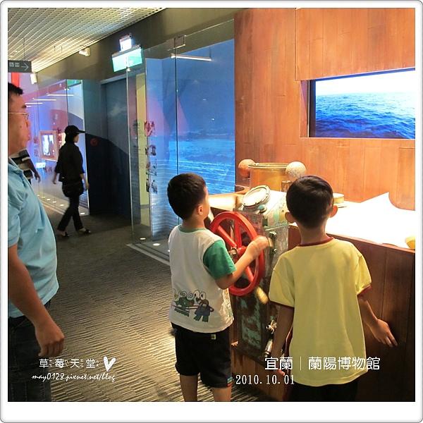 蘭陽博物館56-2010.10.01.JPG