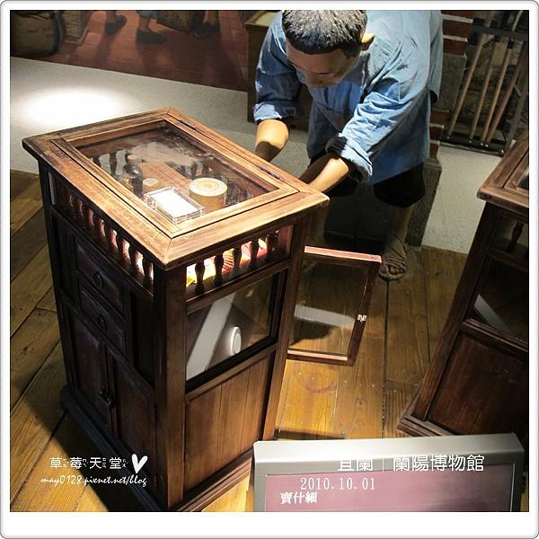 蘭陽博物館30-2010.10.01.JPG