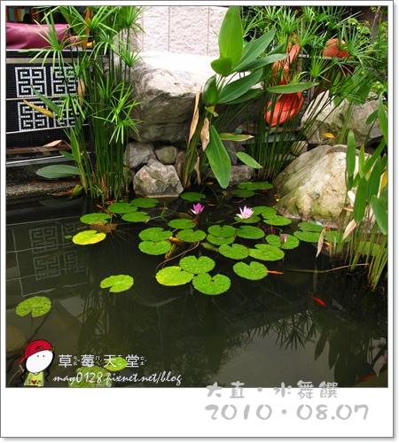 謙八歲暖身趴水舞饌3-2010.08.07.JPG