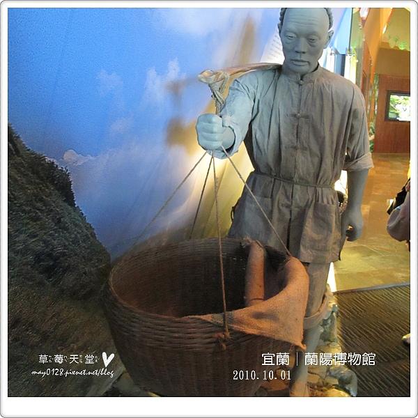 蘭陽博物館26-2010.10.01.JPG