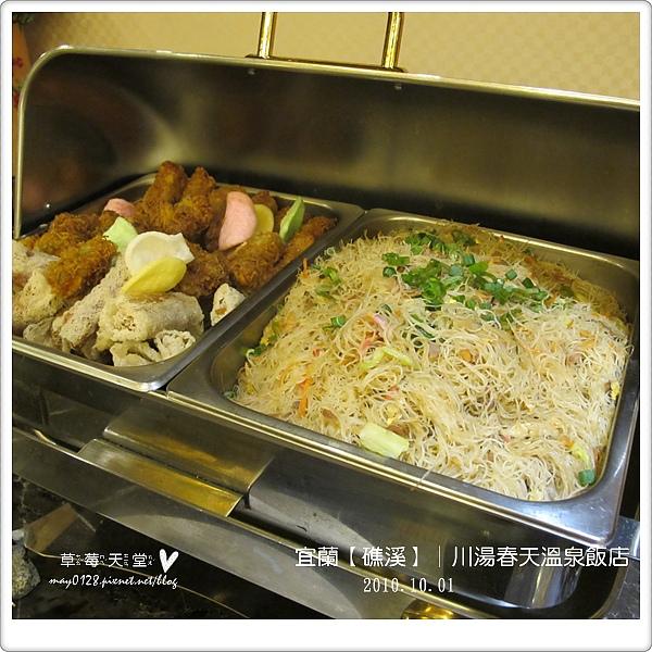 川湯春天溫泉飯店31-2010.10.01.JPG