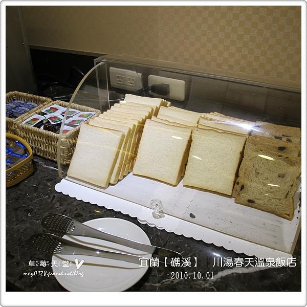 川湯春天溫泉飯店81-2010.10.02.JPG