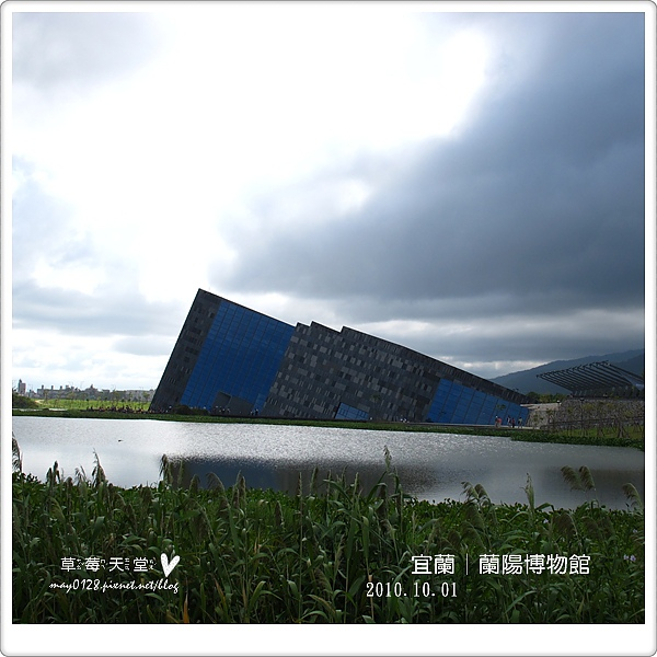 蘭陽博物館3-2010.10.01.JPG