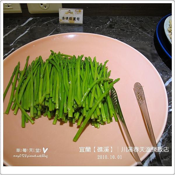 川湯春天溫泉飯店76-2010.10.02.JPG