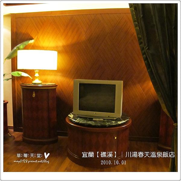 川湯春天溫泉飯店25-2010.10.01.JPG