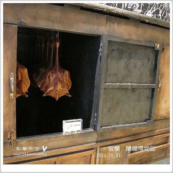 蘭陽博物館41-2010.10.01.JPG