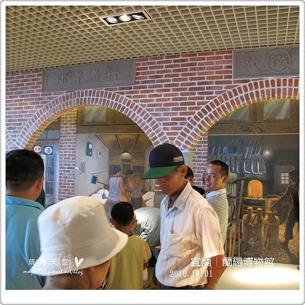 蘭陽博物館29-2010.10.01.JPG