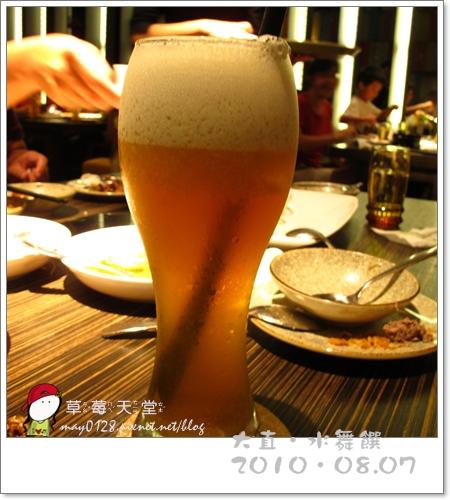 謙八歲暖身趴水舞饌59-2010.08.07.JPG