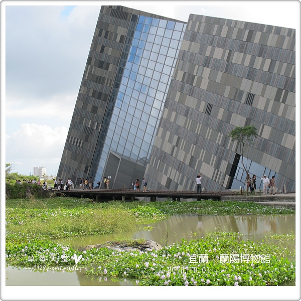 蘭陽博物館79-2010.10.01.JPG
