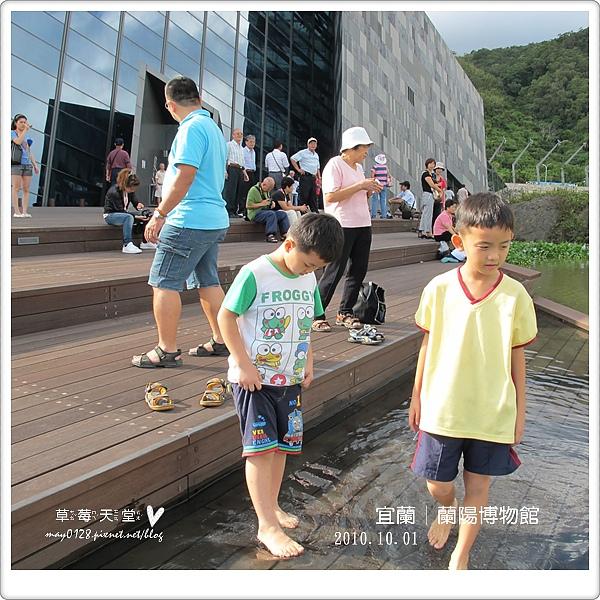 蘭陽博物館69-2010.10.01.JPG