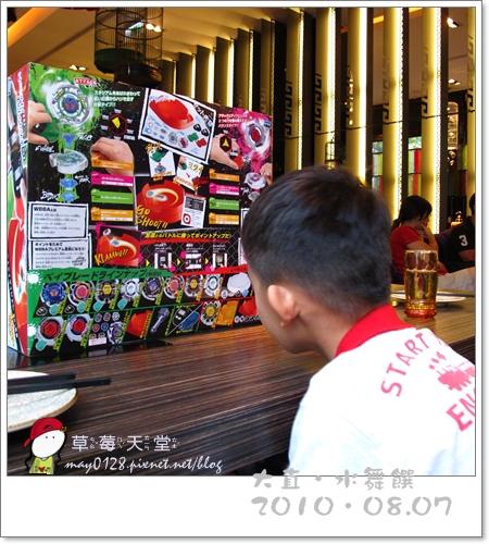 謙八歲暖身趴水舞饌22-2010.08.07.JPG