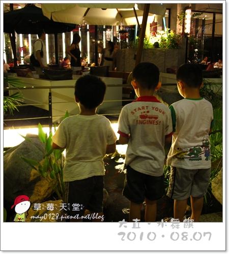 謙八歲暖身趴水舞饌79-2010.08.07.JPG