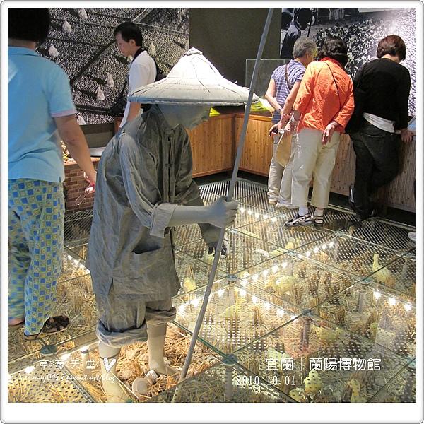 蘭陽博物館39-2010.10.01.JPG