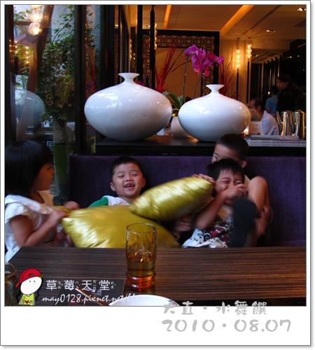 謙八歲暖身趴水舞饌27-2010.08.07.JPG